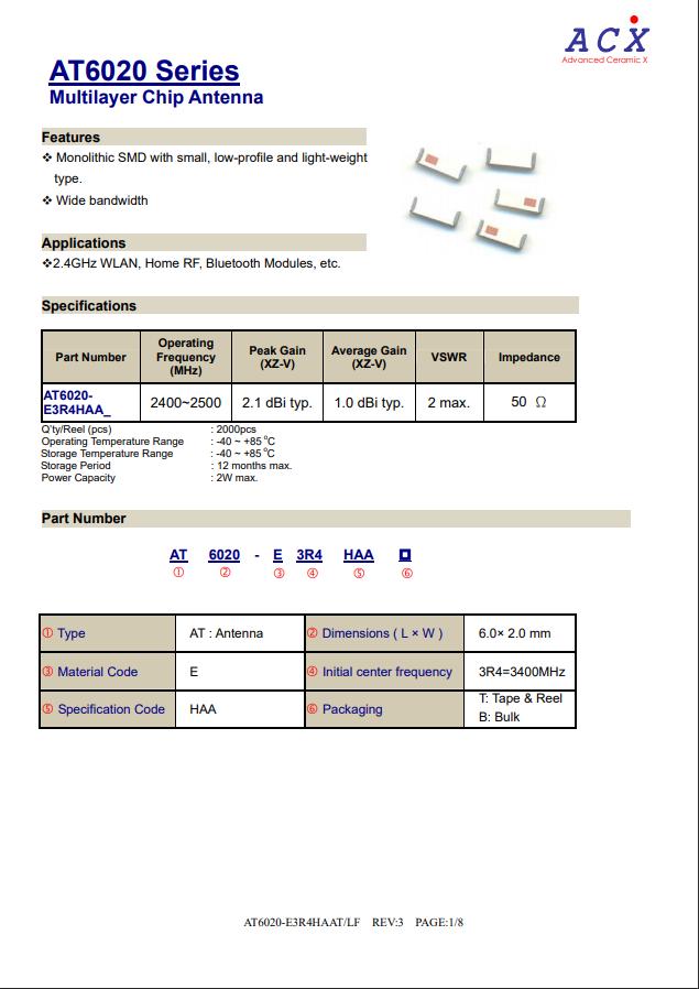 企业微信截图_16064510897554