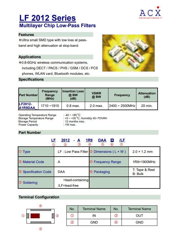 企业微信截图_16068721032537