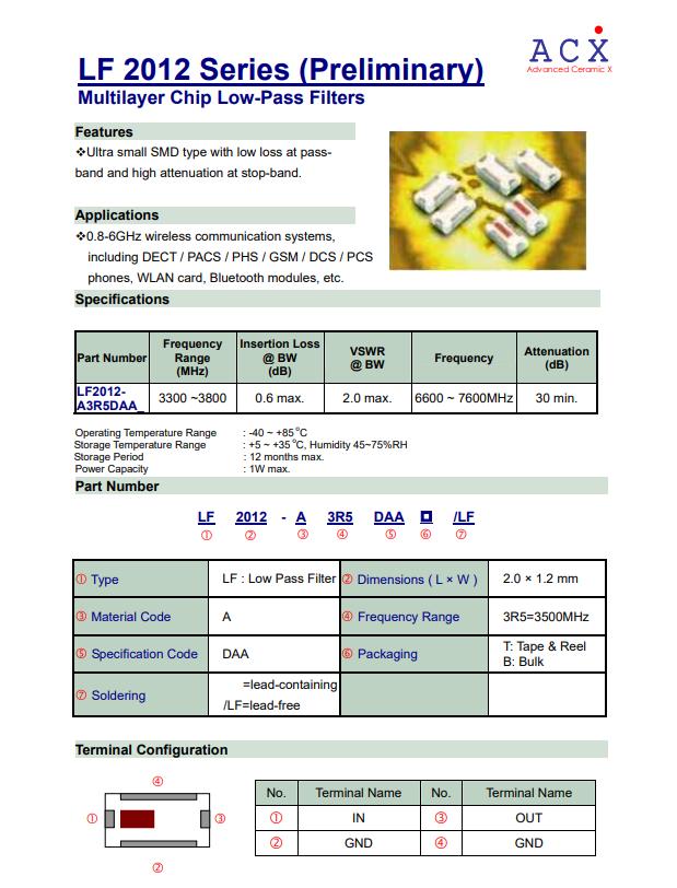 企业微信截图_16068721592886