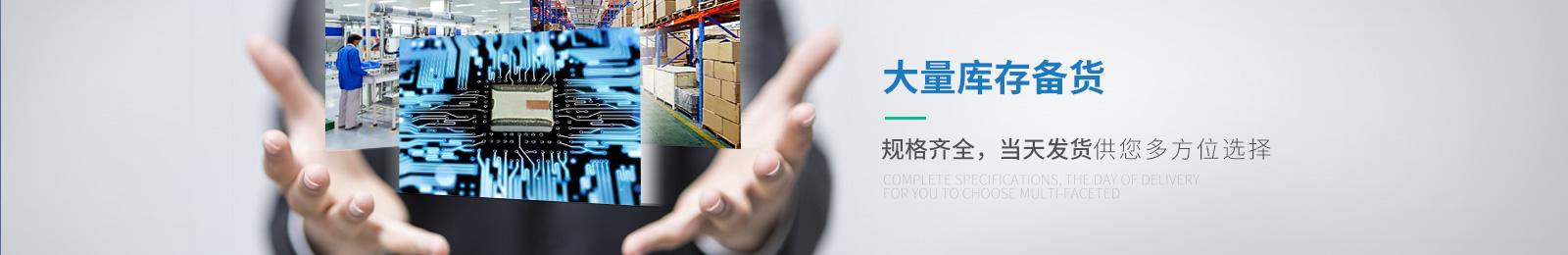 毕天-为您的产品赋能,提升品牌核心竞争力